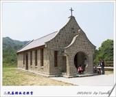 基國派老教堂:1113635595.jpg