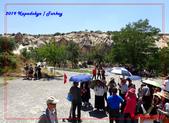 2019 土耳其/卡帕多奇亞(洞穴奇觀):P7203152.jpg