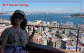 2019 土耳其/伊斯坦堡(II):L1240398.jpg