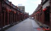 2007年三峽老街:1841952421.jpg