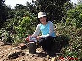 2008年悠遊山林~白雞山:DSC02448.JPG