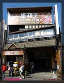 2012年歲末東埔溫泉之旅:L1000446.jpg