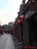 2007年三峽老街:1841952422.jpg