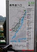 2008三坑鐵馬道:DSC02683.jpg