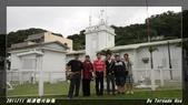 2011年前進電光部落:IMGP2063.jpg