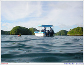 2005年彩虹的故鄉:帛琉:IMGP1039.jpg