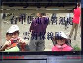 能高越嶺國家步道:PA104239.jpg