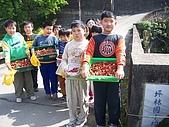採草莓:043