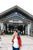輕井澤:輕井澤10.JPG