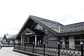 輕井澤:輕井澤12.JPG