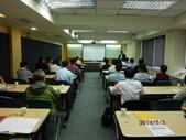 103/05/03第9屆第3次會員大會:IMG_4169.JPG