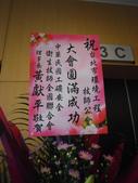 102/05/25 第9屆第2次會員大會:1644347381.jpg