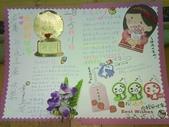 2008-05-11母親節:1748580030.jpg