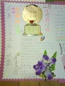 2008-05-11母親節:1748580032.jpg