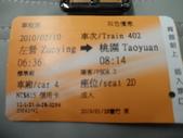 20100210日本北海道旅遊:20100210日本北海道旅遊 005.JPG