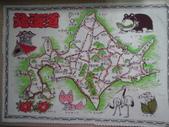 20100210日本北海道旅遊:2010-02-10日本 014.JPG