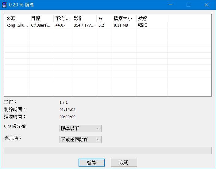 XMediaRecode--萬用影片、DVD轉檔軟體(繁體中文版)