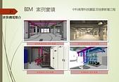 照片牆相簿:投影片21.JPG