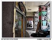 20080426中壢電影院特輯:大東戲院-騎樓