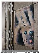 20080426中壢電影院特輯:大東戲院-電影分級宣傳單