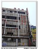 20080426中壢電影院特輯:來來大戲院-招牌
