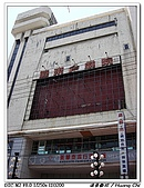 20080426中壢電影院特輯:遠東戲院-電影院大樓