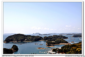 日本北九州山陽之旅:990328-07-九十九島嶼.jpg