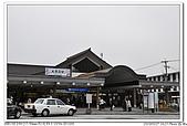 日本北九州山陽之旅:990327-01-太宰府車站.jpg