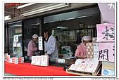 日本北九州山陽之旅:990327-02-太宰府名物梅枝餅.jpg