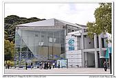 日本北九州山陽之旅:990328-03-九十九島水族館.jpg