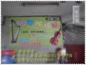 音樂暖暖屋←三重音樂教室,學鋼琴、各式樂器(教室環境:一樓外牆
