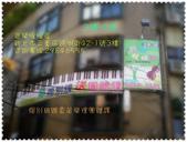 音樂暖暖屋←三重音樂教室,學鋼琴、各式樂器(教室環境:3樓外牆