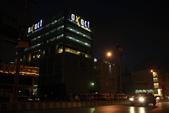 news:總部位於巴基斯坦卡拉奇的 Axact 表面上是一家軟件公司。.jpg