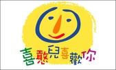 弦樂團:logo_file.jpg