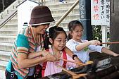 日本東京之旅-第一天:IMG_4263.JPG