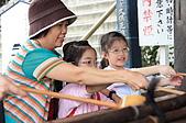 日本東京之旅-第一天:IMG_4264.JPG