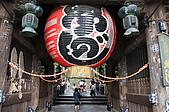 日本東京之旅-第一天:IMG_4271.JPG