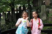 日本東京之旅-第一天:IMG_4272.JPG