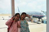 日本東京之旅-第一天:IMG_4241.JPG
