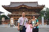日本東京之旅-第一天:IMG_4253.JPG