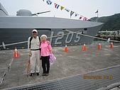 100509 1郵輪列車 北方澳軍艦參觀530#武夷軍艦(補級艦):100509 019復盛長官.jpg