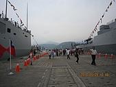 100509 1郵輪列車 北方澳軍艦參觀530#武夷軍艦(補級艦):100509 020北方澳軍艦參觀.jpg