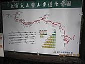 101010~12大霸尖山(第一天):101010 047大霸步行時間圖.jpg