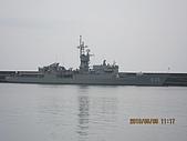 100509 1郵輪列車 北方澳軍艦參觀530#武夷軍艦(補級艦):100509 028北方澳軍艦參觀.jpg