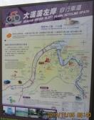 101205 騎自行車 大漢溪左岸~八里左岸:101205 005大漢溪左岸-鶯歌槌球公園..jpg