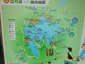 120125日月潭遊湖:120125 05水社碼頭.jpg