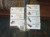 141010~11高雄二日遊-田寮月世界:141011 072美濃客家文物館.jpg