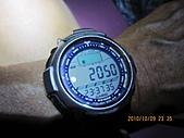 101010~12大霸尖山(第一天):101009 002雪霸管理處搭營帳就寢.jpg