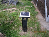 101010~12大霸尖山(第一天):101010 059太陽能燈.jpg