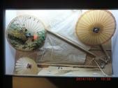 141010~11高雄二日遊-田寮月世界:141011 075美濃客家文物館.jpg